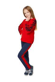 <b>Детская одежда</b> для девочек <b>Chinzari</b> - купить в интернет ...