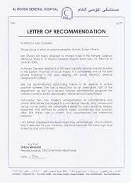 recommendation letter for caregiver recommendation letter  caregiver recommendation