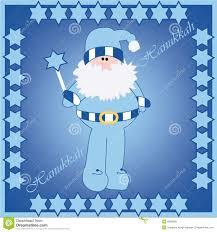 Hanukkah Harry Card design stock vector. Illustration of celebration ...