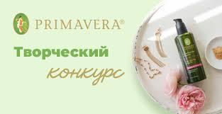 Обновляющее зелье - <b>маска</b> DETOX SPA от Udumbara - отзыв ...