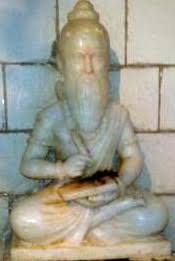 Image result for valmiki maharshi