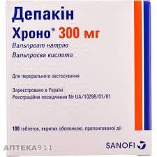 <b>Депакин Хроно</b> табл. п/о <b>300мг</b> №100