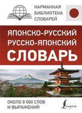 <b>АРМЯНСКИЙ ЗА</b> 30 ДНЕЙ: <b>Дарий Степанян</b> - Книга | Rahva Raamat