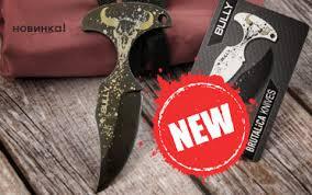 <b>Нож Spyderco</b>