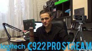 <b>Веб камера Logitech C922 Pro</b> Stream. Обзор, распаковка ...