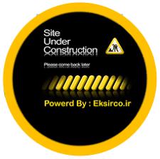 Image result for ایجاد اولین برنامه تحت ویندوز