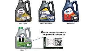 Новая технология защиты продуктов <b>Mobil</b>™