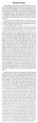 essay on unemployment   sanjranfree essays on essays on unemployment in hindi  get help   your writing