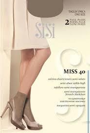 <b>Miss calz</b>. (пары) sisi <b>носки</b> SiSi 376-562: купить за 130 руб в ...