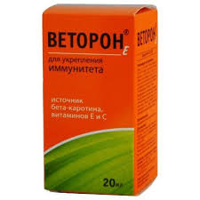 <b>Веторон</b>-<b>е</b> купить в Москве ДЕШЕВО, цена, доставка СЕГОДНЯ