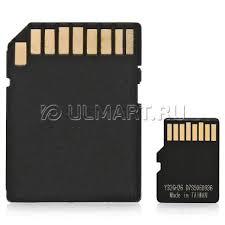 <b>Карта памяти</b> TransFlash 32ГБ MicroSDHC Class 10 <b>Smart Buy</b> ...