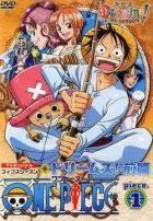 <b>One Piece</b> (season <b>5</b>) - Wikipedia
