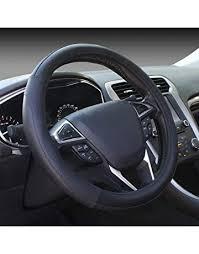 <b>Steering Wheel Covers</b>