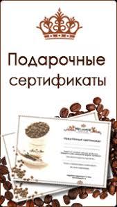 """Новое поступление цейлонского <b>чая</b> """"<b>Tea Tang</b>"""" - магазин ..."""