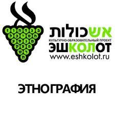 <b>Евреи Индии</b> (<b>Ирина Глушкова</b>) - слушать онлайн и скачать ...