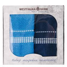 <b>Набор полотенец</b> Westfalika Home, 50*90 см НПОЗ1920-5090-<b>4</b> ...