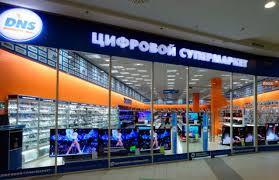 DNS на Савушкина ул. Савушкина, д. 7 Магазин в Санкт ...