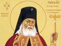 Выросшие пальцы Назара и другие <b>чудеса</b> святого Луки ...