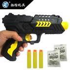 electric gun