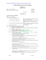 english com ba the document