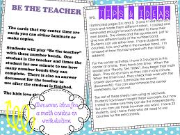 blogger product swap and review number bonds true life i m a check out these options for centers or workstations love that shanon has included an answer key i m also thinking that these center time sheets would be