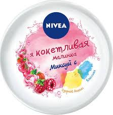 Nivea <b>Soft</b> Кокетливая Малинка Интенсивный увлажняющий <b>крем</b> ...