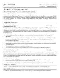Free Accounts Receivable Clerk Resume Example JobAspirations com