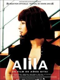 Alila 2003