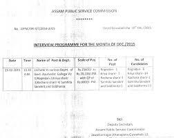 interview dec 2015 jpg interview programme for the post of lecturer in various deptt of govt ayurvedic colleges