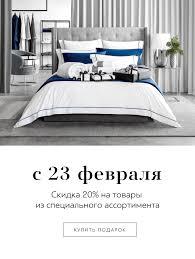 Официальный сайт TOGAS - постельное белье и текстиль для ...