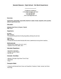 how to build a professional resume simple sample   essay and resumehow to build a professional resume with overview education experience and computer skills