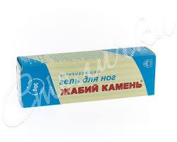 Жабий камень <b>гель для ног с</b> глюкозамином 30мл купить в Москве ...