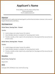 resume format by word  seangarrette cofree examples of resume formats teacher resume template   resume format