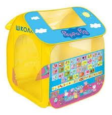 Игровая <b>палатка</b> Росмэн <b>Peppa Pig</b> - Учим азбуку с Пеппой ...