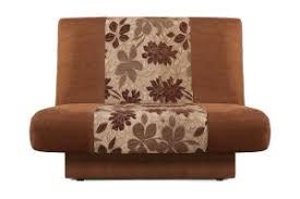 Кресла компактные (маленькие) - СТОК <b>ДИВАНОВ</b>
