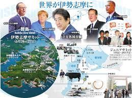 「 三重県志摩市で26日、主要7カ国(G7)首脳会議(伊勢志摩サミット)の記者会見場を後にするオバマ米大統領=ロイター」の画像検索結果
