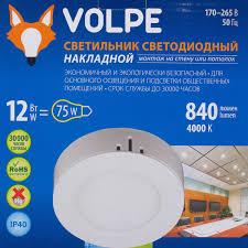 <b>Светильник</b> настенно-<b>потолочный</b> светодиодный <b>Volpe</b> ULW ...
