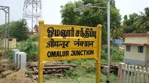 Image result for omalur railway station