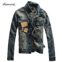 Buy <b>male denim jacket and</b> get free shipping on AliExpress.com