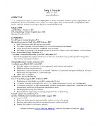sample msw grad school resume