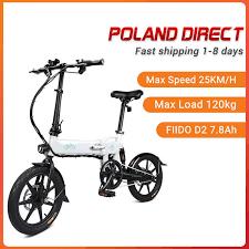 [EU Direct] <b>FIIDO D2</b>/D3 7.8Ah 36V 250W <b>Electric Bicycle</b> 16 Inches ...