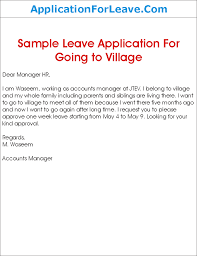leave application for village or home png leave application as a ier