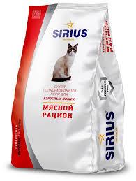 <b>Сухой корм</b> для кошек <b>Sirius</b> с говядиной — купить по выгодной ...