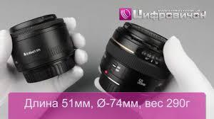 Видеообзор <b>Canon EF 50mm</b> f 1.8 II и <b>Canon EF 50mm</b> f 1.4 USM