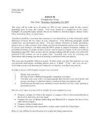 cover letter template for examples of comparison essays example gallery of examples of comparison essay