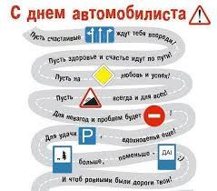 Автоэлектрик - Автоэлектрик is in Chernihiv. | Facebook