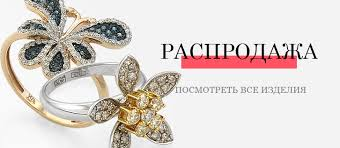 <b>Подвески знаки зодиака</b>, купить <b>золотую подвеску</b> в Москве ...