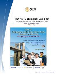 2017 ntd bilingual job fair greater flushing chamber of commerce 2017 bilingual job fair new york page 001