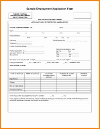 job application forms examples ledger paper job application 1275 x 1650 83 kb png sample job application 1275 x