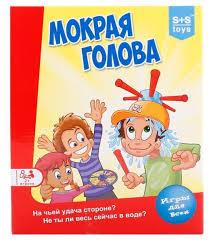<b>Настольная игра S</b>+<b>S Toys</b> Мокрая голова — купить по выгодной ...